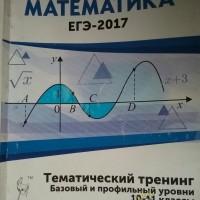 20170519_182900.jpg