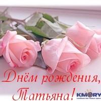 e67a68ajpg_3192991_14301980.jpg