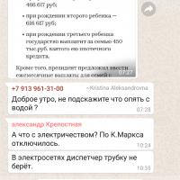 Screenshot_2020-01-16-11-43-37-443_com.whatsapp.png