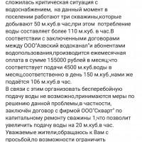 Screenshot_20200520-132247.jpg