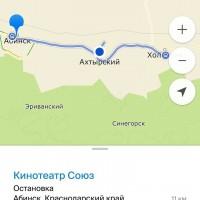 Screenshot_20201203_180927_ru.dublgis.dgismobile.jpg