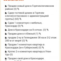 Screenshot_20201226_120223_com.yandex.browser.jpg