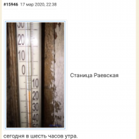 Screenshot_2021-01-31-20-36-50-162_org.mozilla.firefox.png