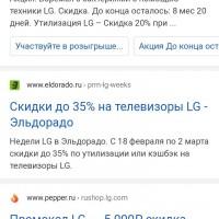 Screenshot_20210412_131543_com.opera.browser.jpg