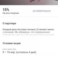 Screenshot_20210412_152936_com.idamob.tinkoff.android.jpg