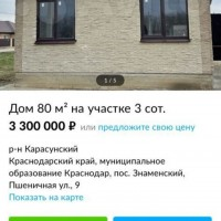 IMG_20210930_135300.jpg