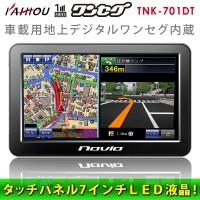 600x600-2011111100007.jpg
