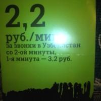 IMG_20140829_222342.jpg