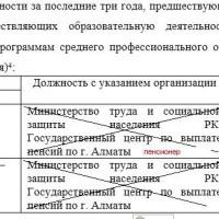 Пункт_10 нов.JPG