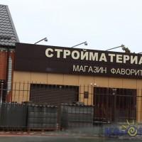 Элеватор ленинградская краснодарский край транспортер для зерна пневматический