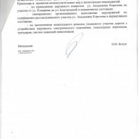 Тимофеева-3.jpg