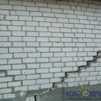 rembud.dp.ua_construction_rassujd_fundam_003.jpg