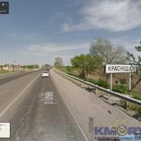 KrasnodarTabl.jpg